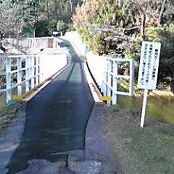 ゴルフ場向けカート橋